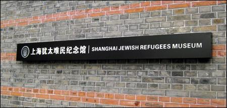 もっと旅してたい 上海12・虹口...